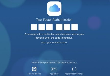 Źródło: https://www.macrumors.com/2017/09/20/hackers-find-my-iphone-remote-mac-lock/